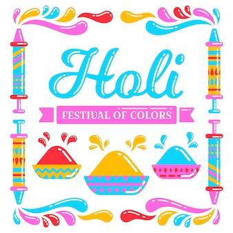 Flat design holi festival event