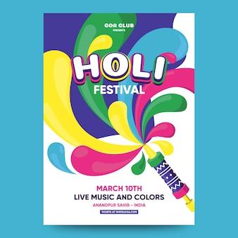 Flat design holi festival poster template