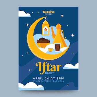 Design piatto modello iftar invito design