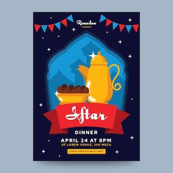 Tema del modello di invito iftar design piatto