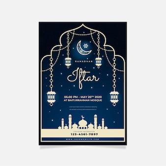 Flat design iftar invitation template