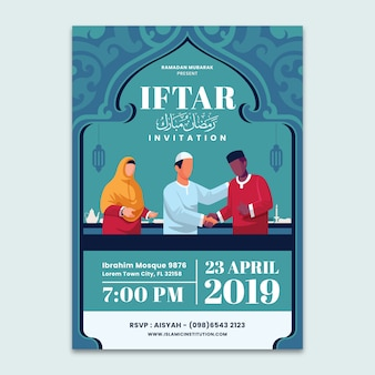 Flat design iftar invitation