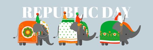フラットデザインインド共和国記念日バナーテンプレート