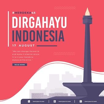 フラットデザインインドネシア独立記念日イラスト背景