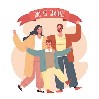 가족의 평평한 디자인 국제 날