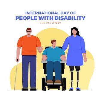 불만족스러운 사람들의 평면 디자인 국제 날