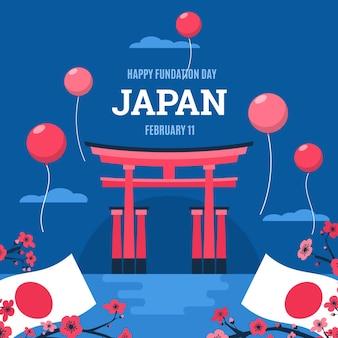 День основания японии в плоском дизайне