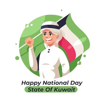 フラットデザインクウェート建国記念日イベント