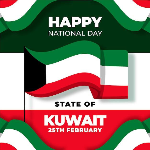 Flat design kuwait national day with wavy flag