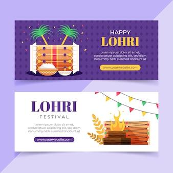 Плоский дизайн шаблона баннера lohri