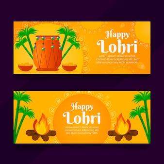 Плоский дизайн шаблона баннеров lohri