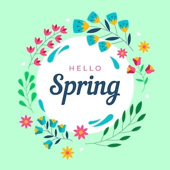 フラットなデザインの素敵な春の花のフレーム