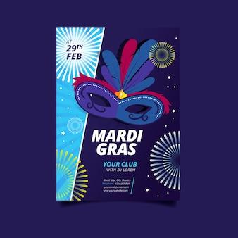 Плоский дизайн шаблона плаката марди гра