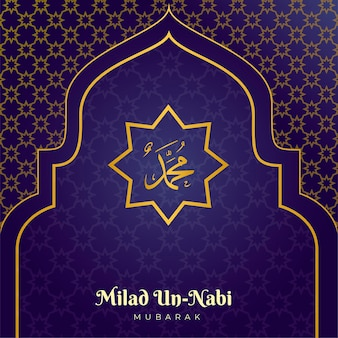 Flat design mawlid milad-un-nabi greeting background