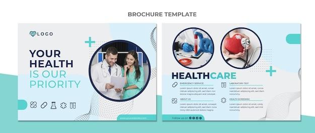 フラットデザインの医療パンフレットテンプレート