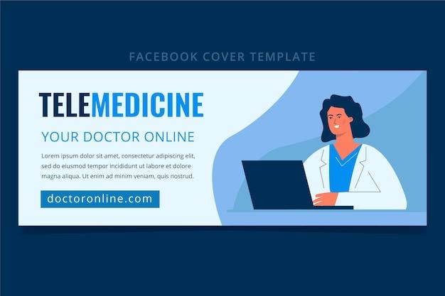 Плоский дизайн медицинского шаблона обложки facebook