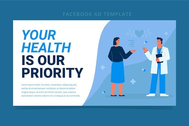 Modello di post di facebook medico di design piatto