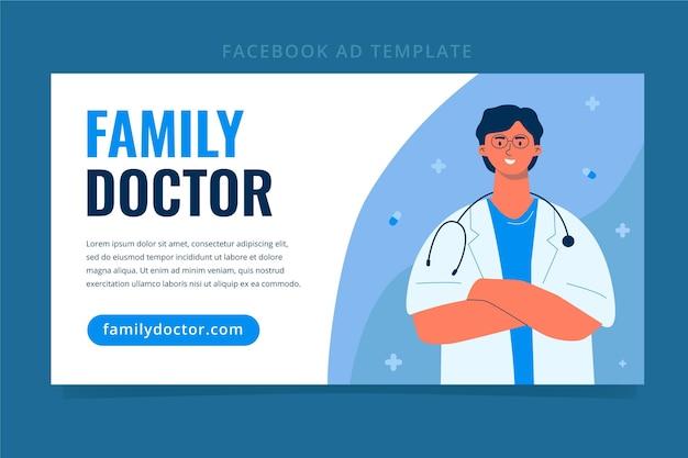 Плоский дизайн медицинского поста в facebook