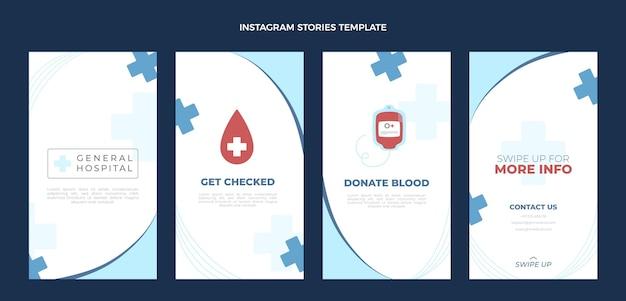 Плоский дизайн шаблона медицинских историй instagram