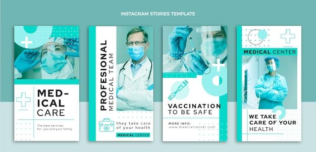 평면 디자인 의료 인스타그램 스토리