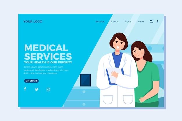 フラットデザイン医療ランディングページテンプレート