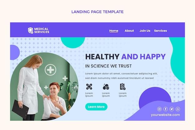 フラットデザインの医療ランディングページ