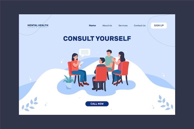 평면 디자인 정신 건강 방문 페이지