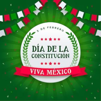 フラットデザインメキシコ憲法記念日