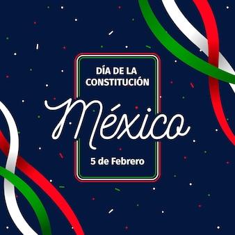 Плоский дизайн день конституции мексики
