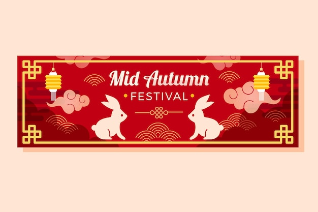 Flat design mid autumn banner template
