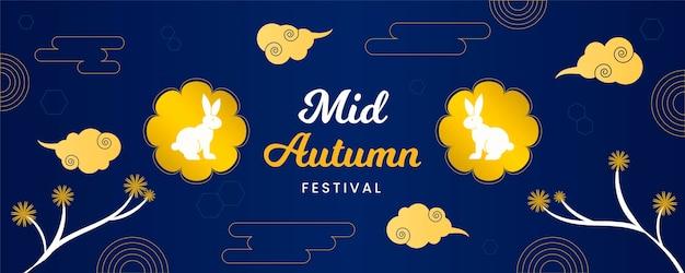 Плоский дизайн баннер фестиваля середины осени