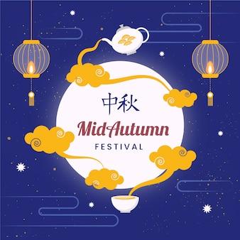 Празднование фестиваля середины осени в плоском дизайне