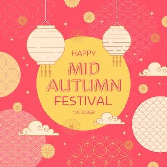 Плоский дизайн концепции фестиваля середины осени