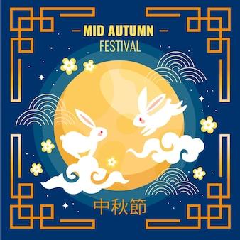 秋祭りのコンセプト半ばフラットデザイン