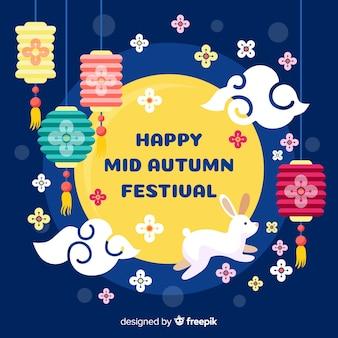 Flat design mid autumn festival