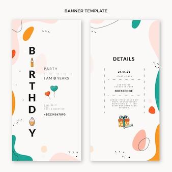 평면 디자인 최소한의 생일 수직 배너