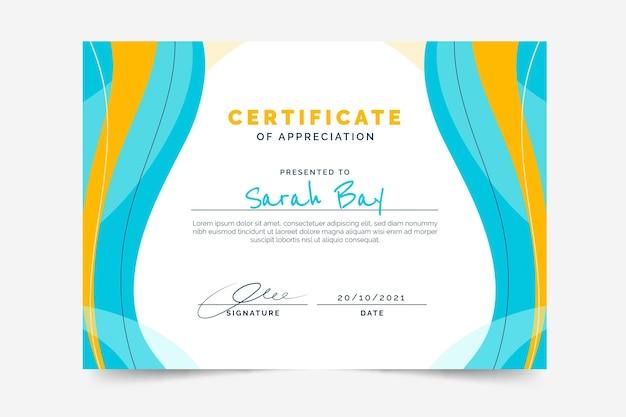 Flat design of minimal certificate template