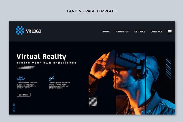 Целевая страница с минимальными технологиями в плоском дизайне