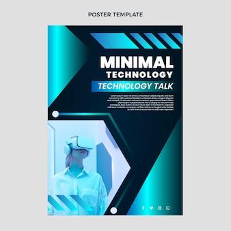 フラットデザインミニマルテクノロジーポスター