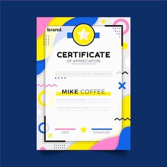 Плоский дизайн современный шаблон сертификата