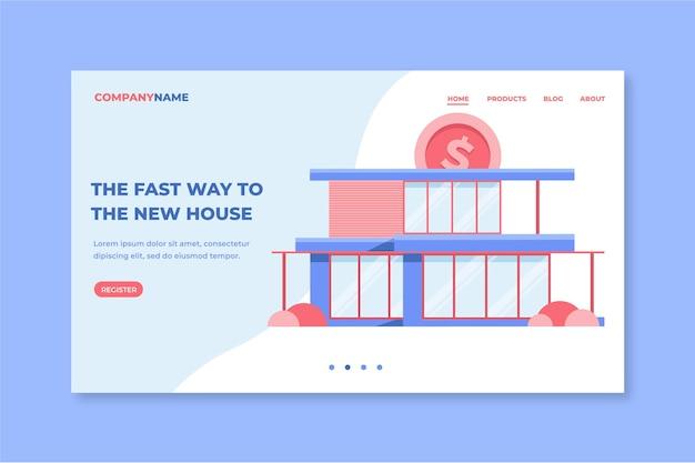 フラットなデザインの住宅ローンのランディングページ