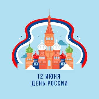 Flat design moscow russia day