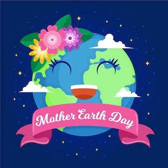 Плоский дизайн день матери земли