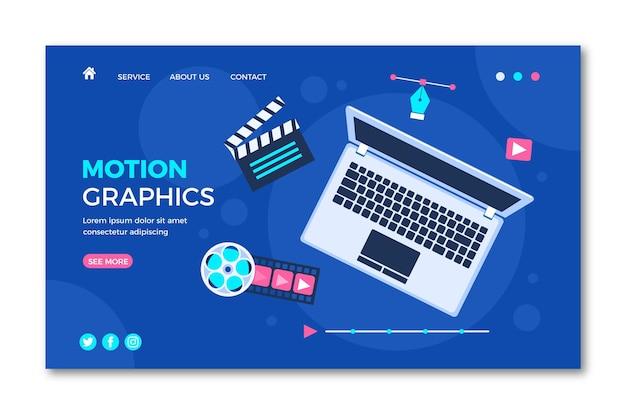 フラットデザインモーショングラフィックスのランディングページテンプレート
