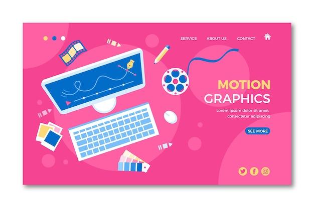 フラットデザインのモーショングラフィックスのランディングページ