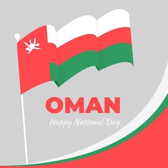 旗のあるオマーンのフラットデザイン建国記念日