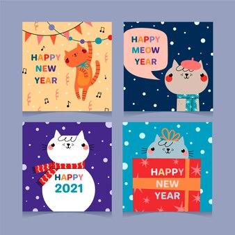 Плоский дизайн новогодней коллекции 2021 года