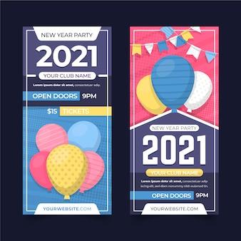 Modello di banner festa di nuovo anno 2021 design piatto