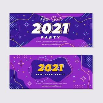 フラットデザイン新年2021パーティーバナーテンプレート