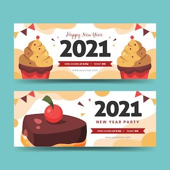평면 디자인 새 해 2021 파티 배너 서식 파일